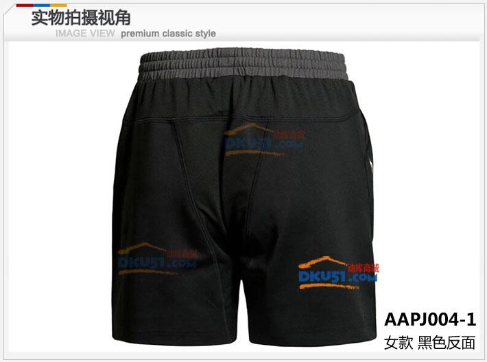 李宁 女款羽毛球短裤 AAPJ004-1 2014年汤尤杯国家队战袍 黑色款