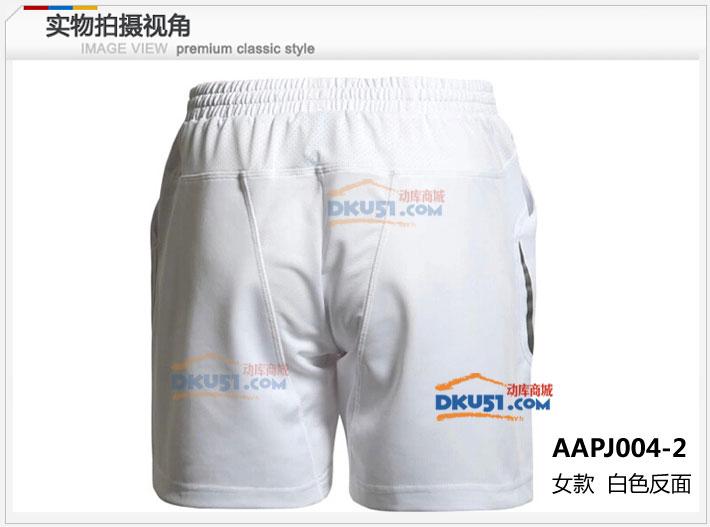 李寧 2014年湯尤杯國家隊戰袍 AAPJ004-2 女士羽毛球短褲 黑色款