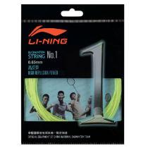 李宁1号羽毛球线 N0.1羽毛球线 高反弹 2014年新品