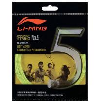 李宁5号羽毛球线 N0.5羽毛球线 全面型 2014年新品