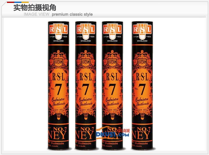 RSL 亚狮龙7号 超耐打专业训练羽毛球 真正的耐打王!