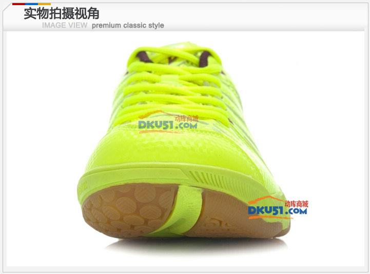 李宁男子羽毛球训练鞋AYTJ019-7 Hero二代 荧光亮绿