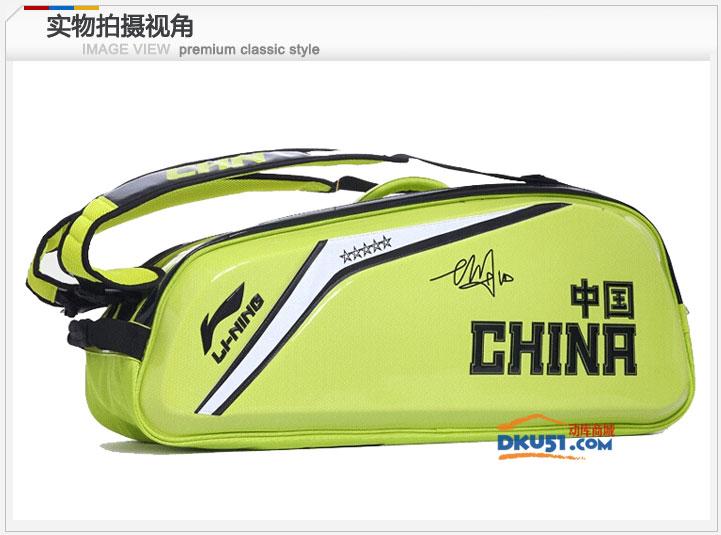 李宁林丹世锦赛专用六只装羽毛球包 ABJH054-4(第四代五星战包)