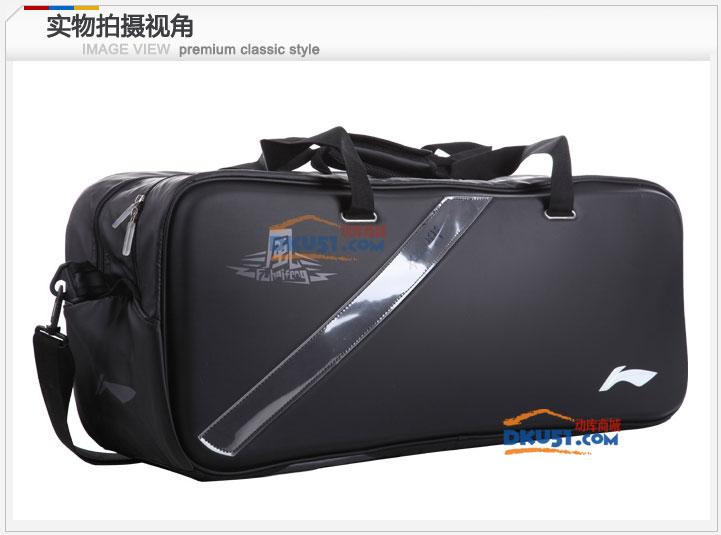 李宁傅海峰专用九支装羽毛球包 ABJH106-2 五星战包