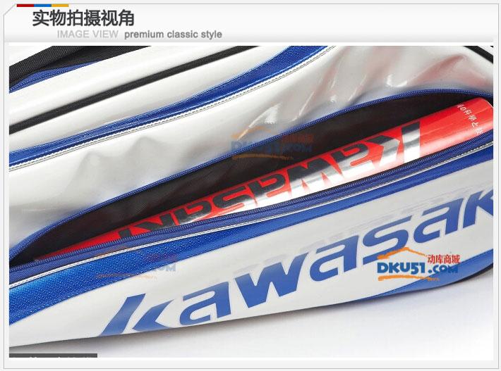 KAWASAKI川崎六支装双肩羽毛球包 KBB-8629 (青春悦动 轻便舒适)