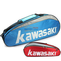 KAWASAKI川崎K-047六支裝羽毛球包(小巧型 功能齊全)