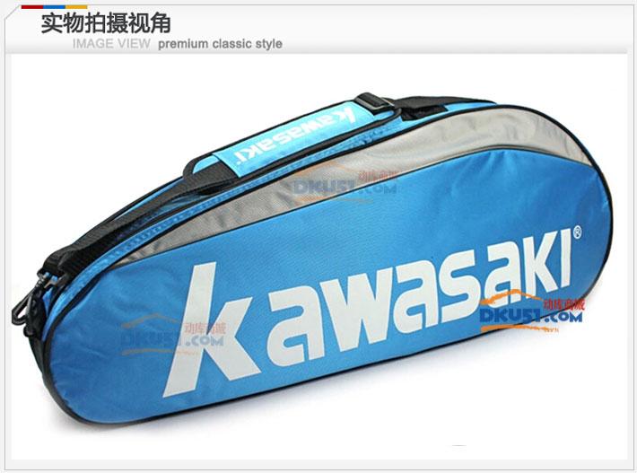 KAWASAKI川崎K-047六支装羽毛球包(小巧型 功能齐全)
