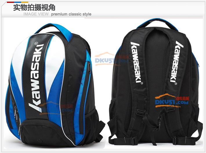 川崎KAWASAKI KBP-8219 双肩羽毛球拍包(网羽两用 经典有型)川崎KAWASAKI KBP-8219 双肩羽毛球拍包(网羽两用 经典有型)