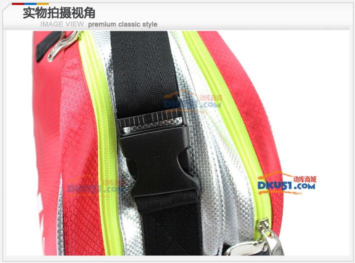 川崎KAWASAKI KBB-8620 多功能六支装羽毛球包(超大容量 独立鞋带)