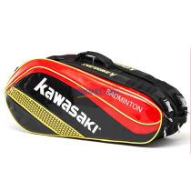 川崎KAWASAKI KBB-8626 高档6支装双肩羽毛球包(红黑诱惑 锡箔隔热层)