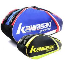 KAWASAKI川崎羽毛球包 KBB-8631 六支裝雙肩(超大空間 功能強悍)