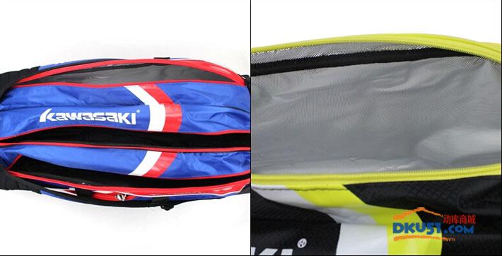KAWASAKI川崎KBB-8920九支装双肩羽毛球包(2014新款)