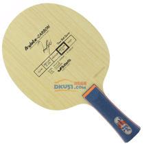 蝴蝶波尔芳碳(TIMO BOLL SPIRIT)30811乒乓球底板 经典重新