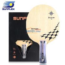 SUNFLEX阳光金刚(DAZZLER TN)钛碳乒乓球拍底板