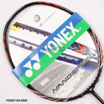 YONEX尤尼克斯 NS9900 羽毛球拍(手感輕靈 揮拍速度超快的經典羽拍)