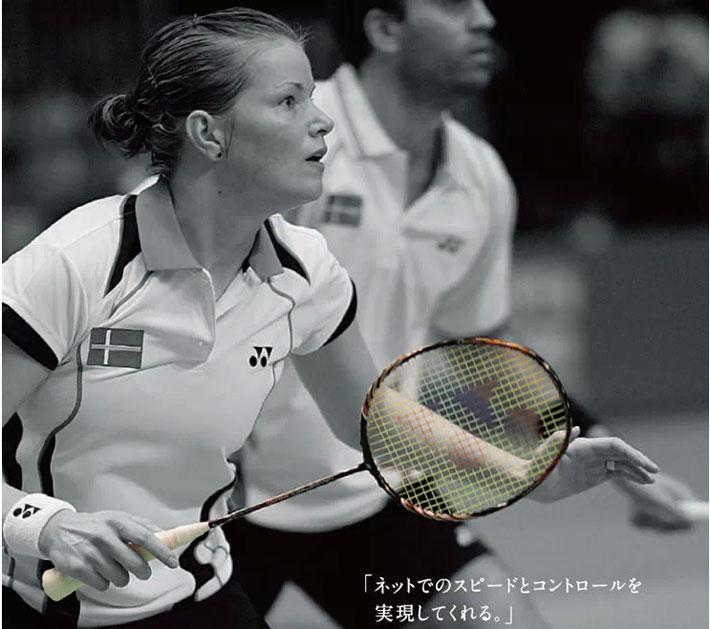 YONEX尤尼克斯 NS9900 羽毛球拍(手感輕靈 揮拍速度最快的經典羽拍)
