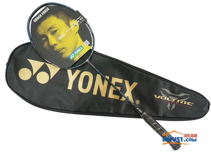 YONEX尤尼克斯 VT-ZF2 羽毛球拍 2014雷霆重击 李宗伟最新战拍