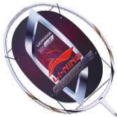 李宁UC9000羽毛球拍(白色清爽款 轻盈灵敏 入门级神器)