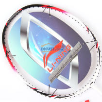 李宁A800羽毛球拍(初学入门级攻守兼备好选择)