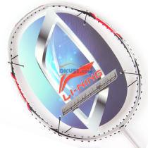 李宁A700 碳纤维羽毛球拍(低价、实惠、攻守兼备)