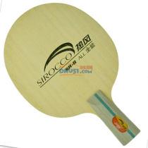 红双喜 SR 热风 全面型5层纯木乒乓球拍底板