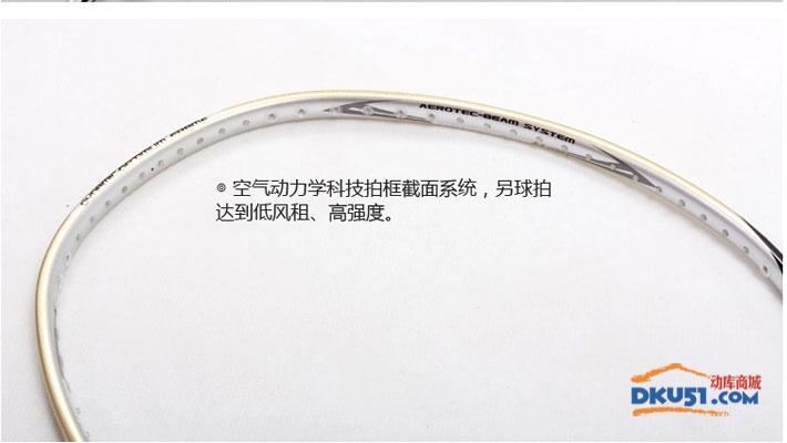 李宁HC1900 AYPG346-1 全碳羽毛球拍(土豪金+牛奶白)