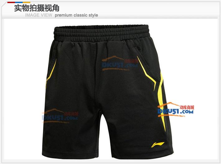 李寧LI-NING AAPJ123-2羽毛球比賽短褲(國羽世錦賽用)