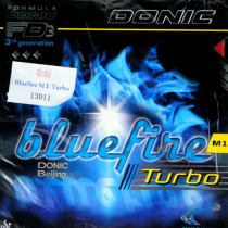 DONIC多尼克蓝火加强型 Bluefire M1 Turbo 13011套胶