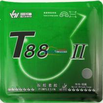 三维T88-2 快攻弧圈型 高速正手内能套胶
