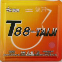 三维 T88-太极 TAIJI无机反胶套胶(弧圈削拉结合型)