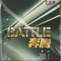 友谊729奔腾BATTLE 硬质蛋糕海绵乒乓球套胶(稳健、透板的好选择)