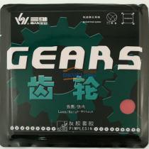 三维齿轮 GEARS涩型乒乓球套胶(柔软、高弹、超强修正)