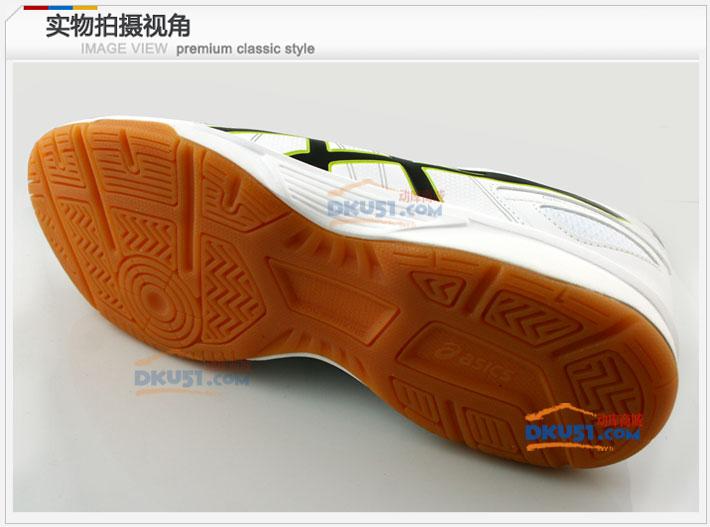 ASICS愛世克斯亞瑟士跨界王 M3 B400N-01901乒乓球鞋運動鞋