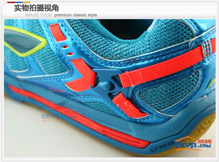 李宁贴地飞行男子羽毛球专业比赛鞋(荧光蓝款)AYAJ011-2
