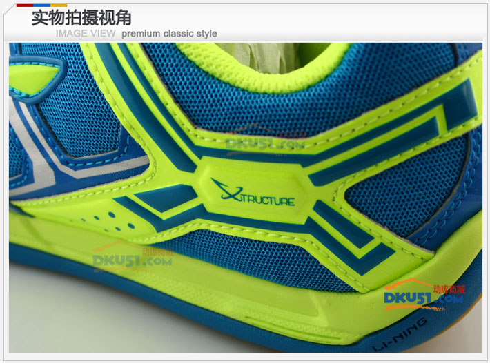 Lining李宁贴地飞行TD版男款羽毛球鞋 AYTJ073-4
