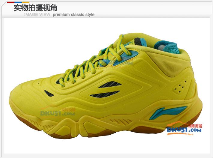 李宁驭龙男款羽毛球鞋 AYAJ053-2 黄色(全英赛谌龙战靴)