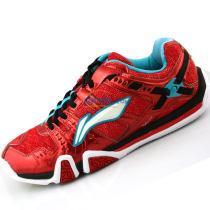 李宁贴地飞行男子羽毛球专业比赛鞋(亮茄红款)AYAJ011-3