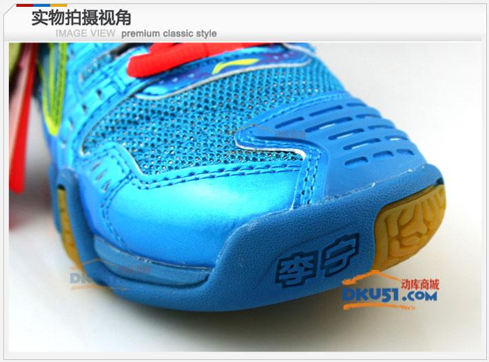 李宁新贴地飞行 女款羽毛球鞋 AYAJ008-2(荧光蓝)