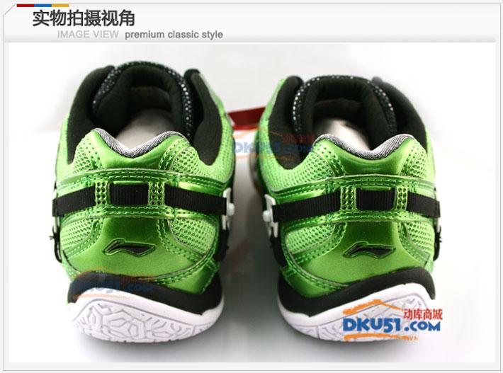 李宁新贴地飞行 女款羽毛球鞋 AYAJ008-2(荧光绿)