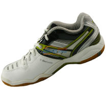 VICTOR胜利SH8500C专业羽毛球鞋 韩国队专用