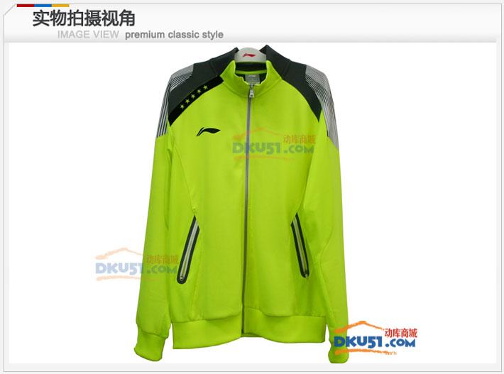 李寧AWDJ159-2 國家丹麥世錦賽羽毛球長袖衛衣(熒光黃)