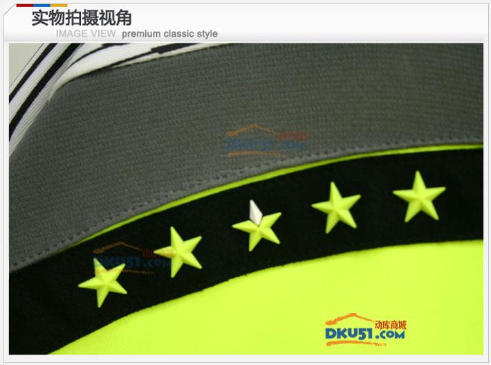 李宁AWDJ159-2 国家丹麦世锦赛羽毛球长袖卫衣(荧光黄)