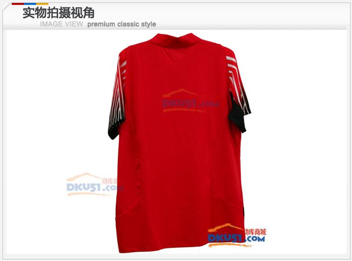 李宁AAYJ387-2男款羽毛球比赛服(世锦赛比赛服)