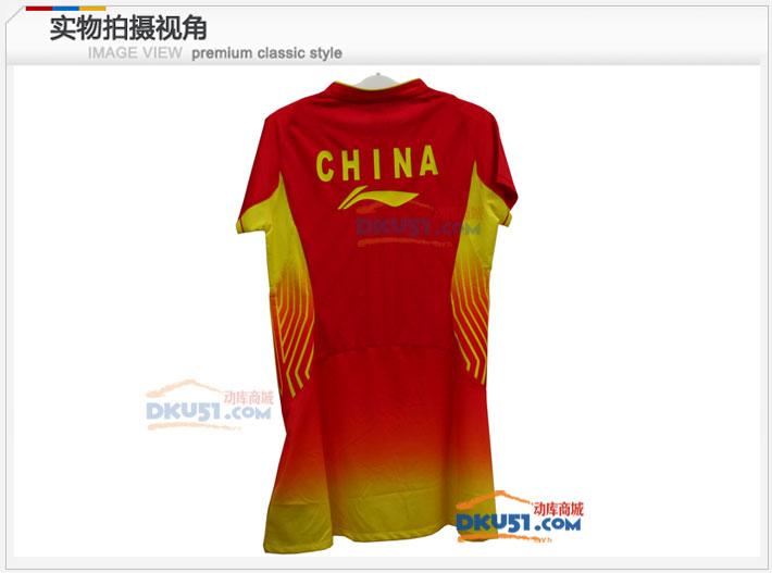 【2014新品】李宁ASKJ234-1 国家队羽毛球女子连衣裙