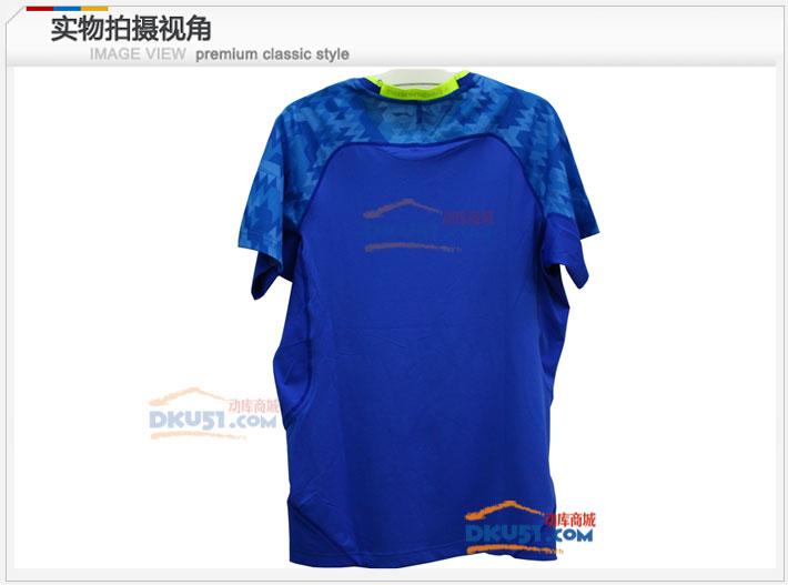 李宁新款男款羽毛球上衣 ATSJ359-3(靓丽 实惠)