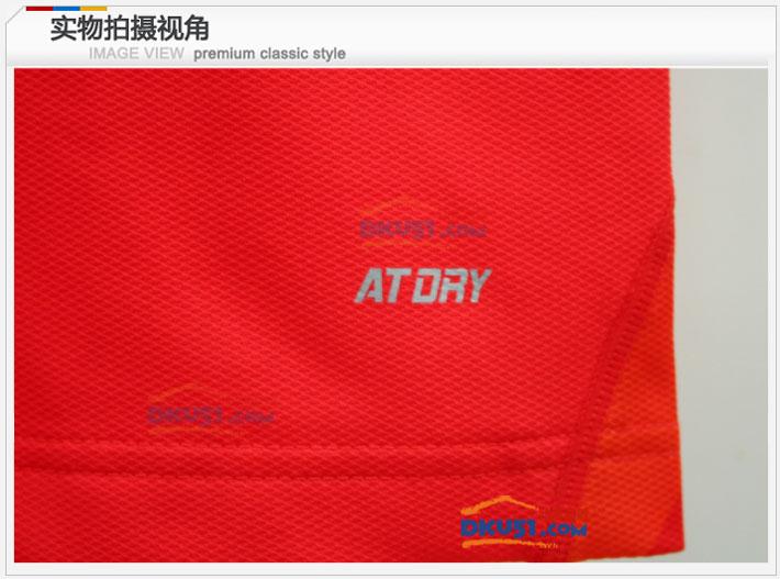 李宁/LINING AAYJ297-1 羽毛球比赛服 透气速干