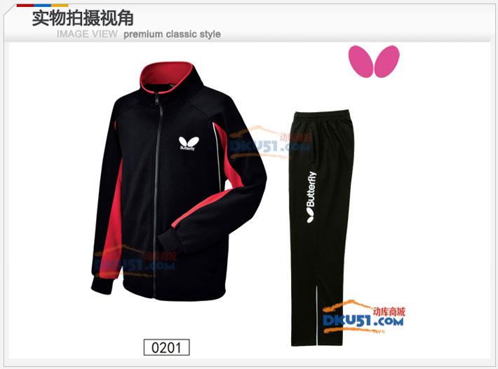 2014新款蝴蝶BUTTERFLY WSW-426-0201 乒乓球运动套服