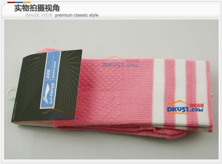 李宁LINING AWLJ004-1 粉色 长款加厚女款羽毛球袜