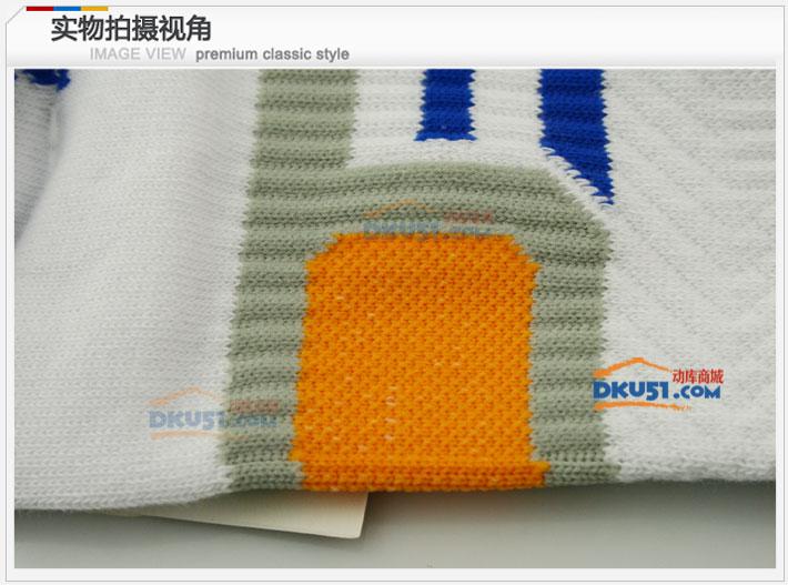 李宁LINING 羽毛球加厚运动袜 AWSH378-2