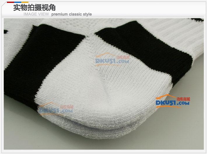 李宁 AWSH393-3 加厚底毛巾羽毛球运动袜